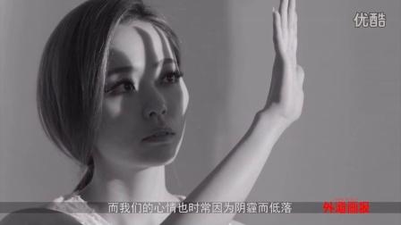 张靓颖-MV-1