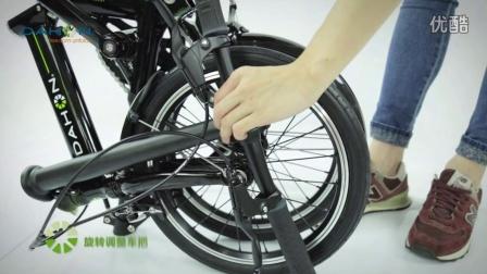 大行DAHON折叠自行车折叠教育视频-纵向折叠-JIFO