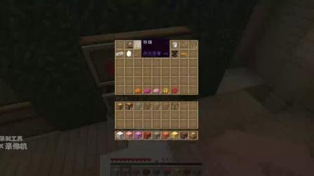 我的世界Minecraft【夕颜】少女单人历险记,耶!-第6集-赶工蛋糕店!