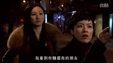 單戀雙城粤语试看