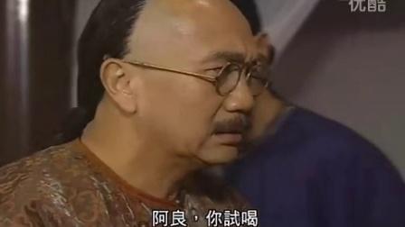 碧血盐枭粤语试看