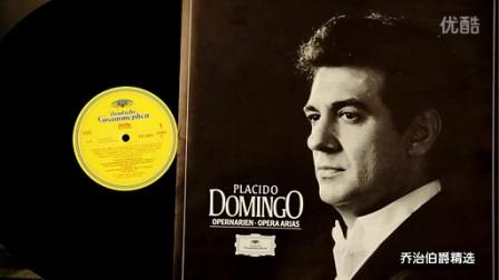 Granada - 多明戈演唱
