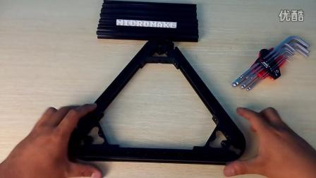零件拼装【2】上角件组装二