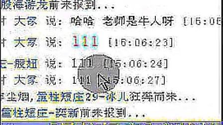 20130802  跑赢大盘的王者pk量柱短庄纵横四海上传_标清