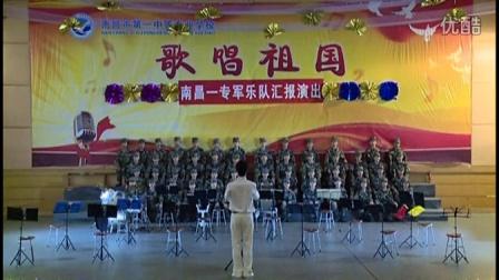 """南昌市第一中等专业学校""""难忘的旋""""律QQ;317055399"""