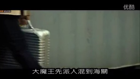 4分半钟看完韩国电影金宇彬的《高手們》 47_标清