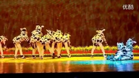 牛来了广东省第九届少儿艺术花会幼儿舞蹈专场比赛标清