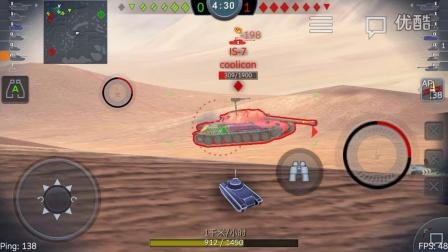 坦克世界闪电战百夫长1十级房:砂丘