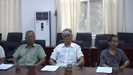 县领导就《元江哈尼族彝族傣族自治县水利工程及河道管理条例》向老干部征求意见建议