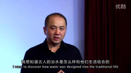 失落的泉水:陈浩如@TEDxXihu