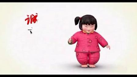 """社会主义核心价值观公益广告—""""梦娃""""系列动画视频之8:中国梦我的梦"""