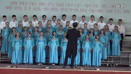 2015年洛阳市第六届中小学生艺术节合唱比赛洛阳四十六中