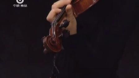 德因美提琴工作室【小提琴演奏自学速成】11-1
