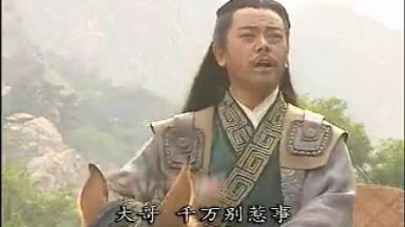 郭冬临-颜丹晨-王馥荔 =电视剧【混世游侠程咬金】第十六集