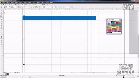平面设计教程CorelDraw教程  CDR X4教程基础视频课程【手提袋设计篇-第四集】