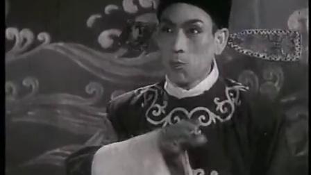 曲剧戏曲电影《陈三两》全剧 (1959年)张新芳主演_高清