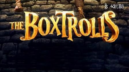 The Boxtrolls Song 电影 盒子怪 原声带