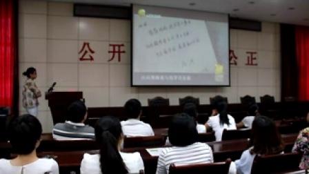 汤阴县公共资源交易中心道德讲堂5月