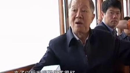 曾仕强【播撒道统文化 开启智慧人生】01(2015年4月)