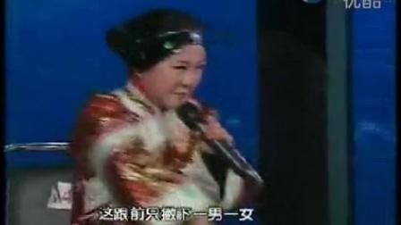 明星有戏+彩扮春天-恶婆婆学员刘佳丽