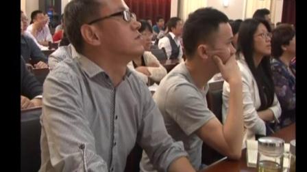全县新闻宣传培训班开班