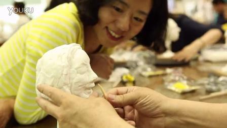 上博青年实验课程1——纸浆雕塑