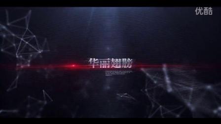37《惊天动地》首曝游戏宣传视频