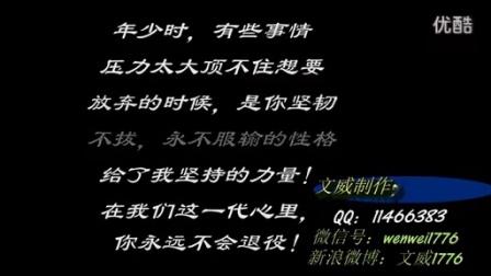 1996黄金一代系列:答案·艾弗森高清集锦!nba集锦高清视频!_高清