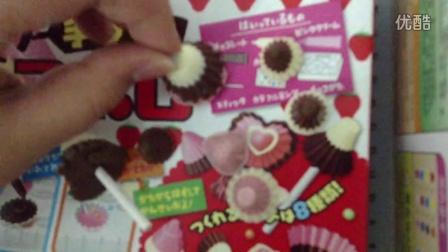 【草莓酱】日本食玩之巧克力脱模