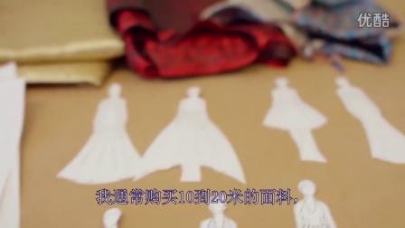 Lily Ji Interviews Cristina Tridente about her fashion designs