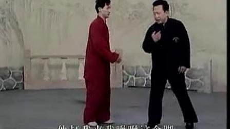 李俊义_八极拳_六大开