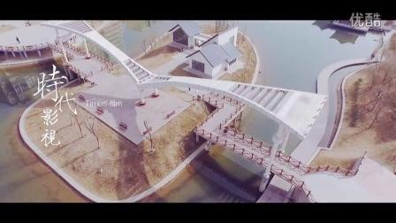 兰州航拍 甘肃航拍  时代影视 兰州4K航拍