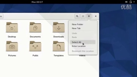 Fedora 22 工作站版更新亮点