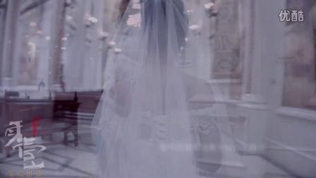 光谷步行街多莫大教堂《一个人的婚礼》