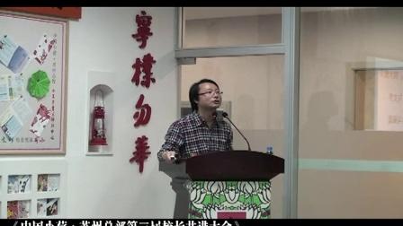 陈国安演讲:语文的路,为什么越走越窄