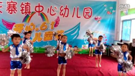 2015年六一儿童节大班节目健美操加油歌