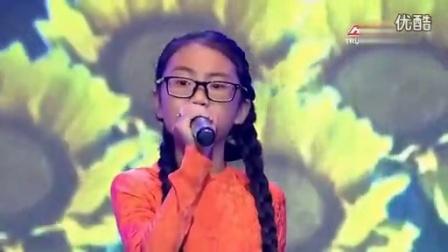 越南歌曲:Chiếc áo Bà Bà - Phương Mỹ Chi