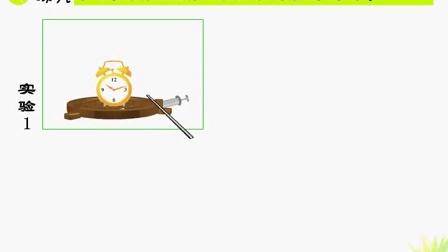 深入浅出初中物理教辅软件八年级上同步学习软件教学视频介绍