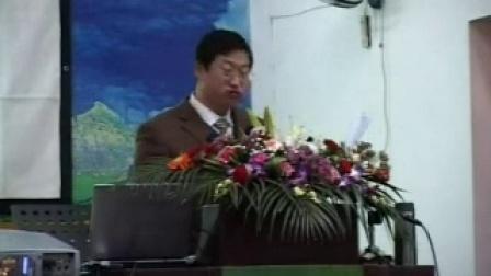 《季凤文讲道集12》(9)