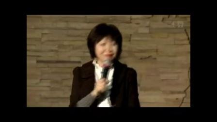 透明的沟通(完整版)---冯志梅