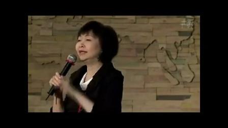 如何爱和接纳自己--冯志梅