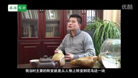 艺术之路栏目 专访 吴灶发