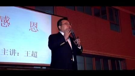 玉田一中最新宣传片(2013年12月06日)