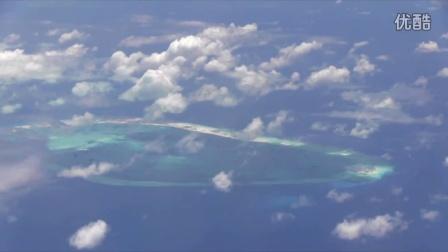 航拍国家南中国海  岛礁建设热火朝天