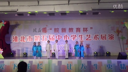 语言小学组08_少年中国说_淮北市人民路学校