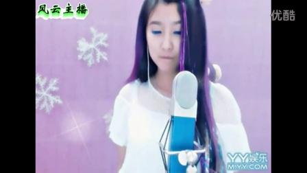 yy4823菲儿 - 爱音乐(神曲版)