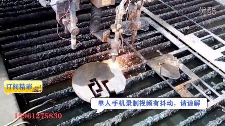 实用性火焰切割机数控切割机性价比超高数控切割机火焰切割质量