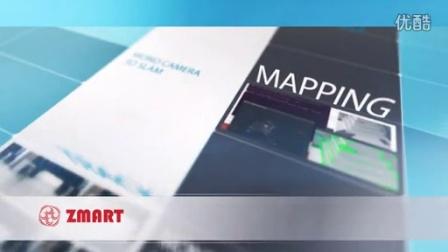 ZMART 2015宣传片-团队版