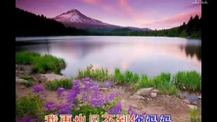 """笛子--《天堂上的妈妈》--唐古(""""感恩母亲""""公益活动主题曲)"""
