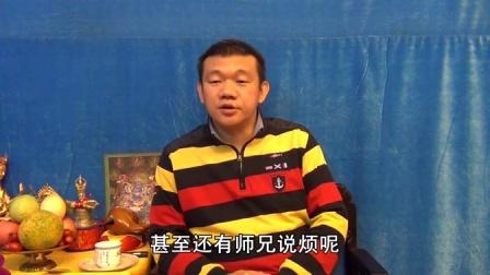 《蔡奕忠老师 心密打七开示》2013年冬海口14